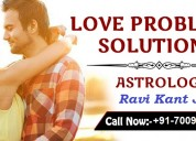 Love problem solution specialist ||+91-7009980712