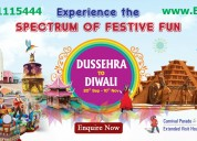 Ramoji film city - festive fun just rs 1150