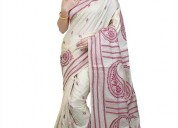 Now get awesome boutique sarees online!