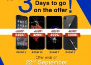 Hurry up 3 day to go bumper offers