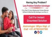 Love problem solution aghori baba ji +91-978032078