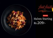 Halwa starting from rs.209.00