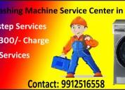 Lg washing machine repair and services in guntur