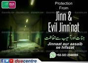 Dua for protection from evil