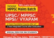 Vivaswan is one of the best upsc coaching in indor