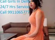 Call girls in delhi +91-9911065777