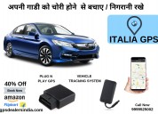 Vehicle gps dealers in india