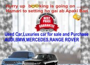 Best price guarantee we sell & purchase the cars