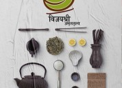 Vijyashree amruttulya leading tea brand in india