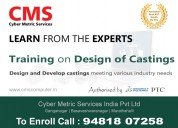 Design of castings training in bangalore-ganganaga