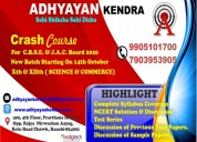 Iit-jam exam preparations by adhyayan kendra