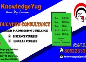 B.b.a.  admission going on through knowledge yug