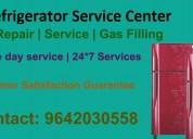 Godrej refrigerator service center in vijayawada