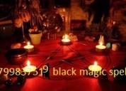 Black magicspecialist babaji in rajasthan979983751
