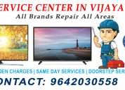 Tv service center in visakhapatnam near me