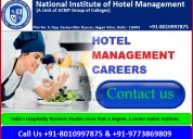 Best chance to get direct admission in nihm