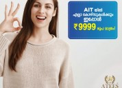 Every courses just rs. 9999