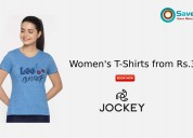 Jockeyindia coupons, deals & offers: sports
