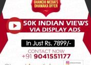 Best digital marketing in mumbai