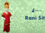 Rani sita girls and women fancy dress costume