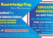 M.com .admission going on through knowledge yug