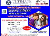 Upsc preparation by ultimate path, ranchi