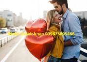 Onlie love problem specialist astrologer molana in