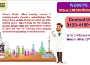 Why to choose science stream after 10th?
