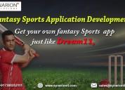 Want a fantasy sports app development