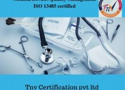 Medical device quality management