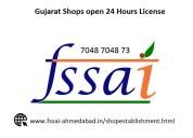 Gujarat shops open 24 hours license