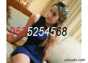 Call girls service in sarjapura ,marathahalli call