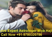 Love problem solution in delhi famous astrologer