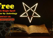 Free black magic spell service by suryakant sharma