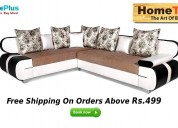 Swayam India Coupons, Deals & Offers: Up to 22%