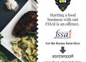 Fssai license in ahmedabad 9327303338