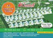 Budget villas near vattiyoorkave 9037317017