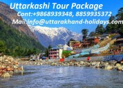 Explore uttarkashi tourism with uhpl