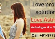 Love marriage problem solution in punjab