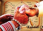 Online kundali matching at indian astrology