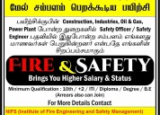 Diploma in health safety environment courses in ma