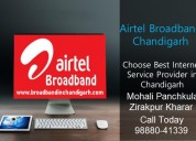 Airtel broadband service in chandigarh,mohali