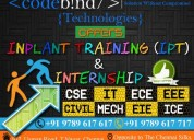 inplant training in coimbatore for cse