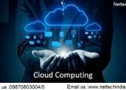 Best cloud computing training institute  in mumbai