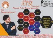Csat  classes by atm careerz