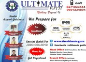 Railway (technical/ nontechnical) preparation by u