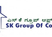 Sk group is offering wide range of dell  used  lap
