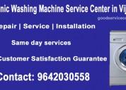 Panasonic washing machine service center in vijaya