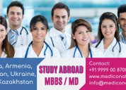 Benefits of studying mbbs abroad