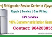 Godrej refrigerator service in vijayawada